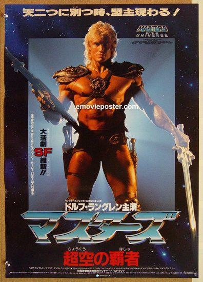 Masters of the Universe (Masters Del Universo) 1987 Masters%20jp%20japanese_masters_of_the_universe