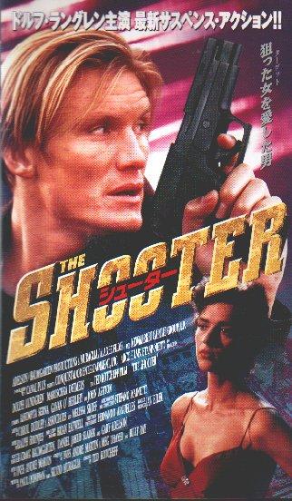 The Shooter (Desafio Final) 1995 Ts%20jp%2030438991-1