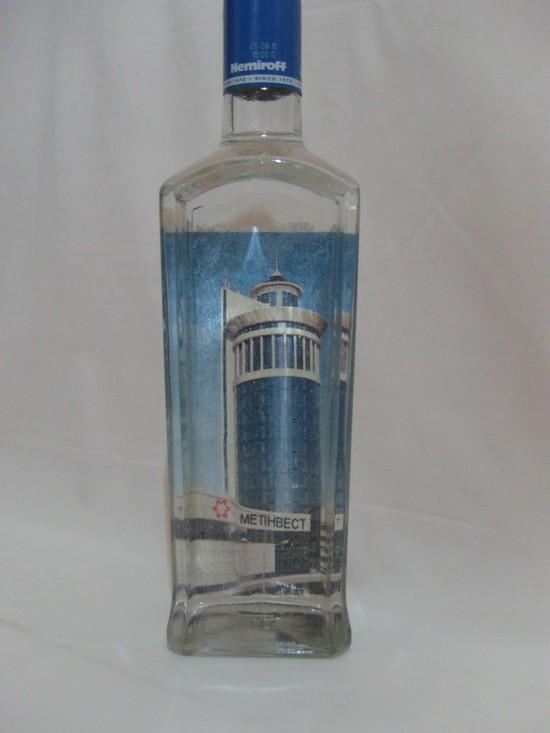 Как сделать декупаж новогодних бутылок Dekupazh-novogodnikh-butylok-02