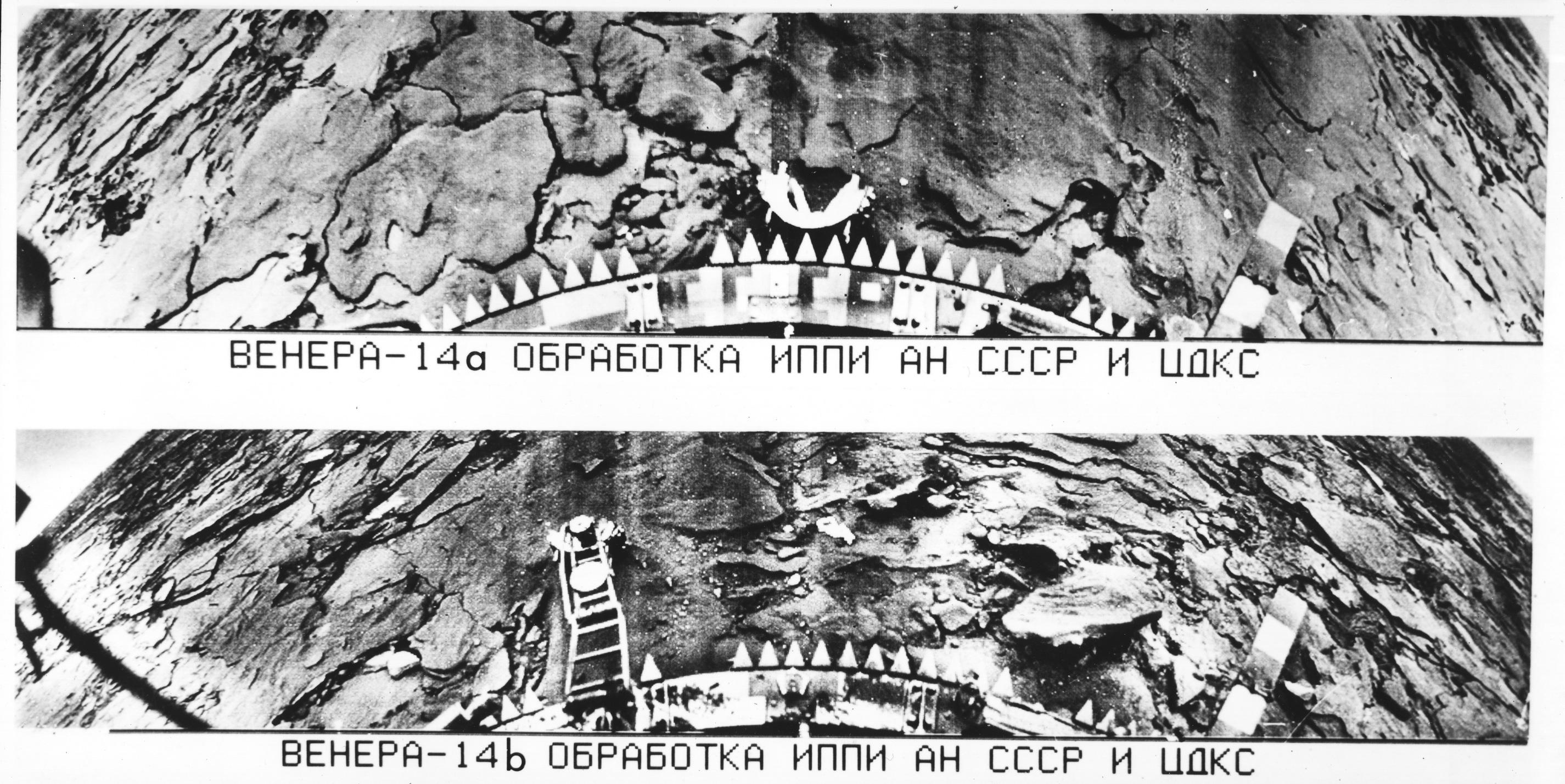 Soviet space program history V14