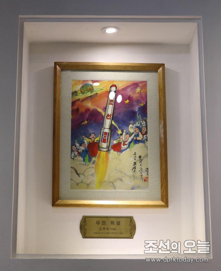 [Corée du nord] Développement d'un lanceur à propergol solide 20160304-kp-01-7