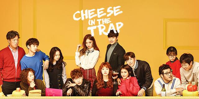 [K-Drama] Cheese in the Trap Cheese%20in%20the%20Trap_Big