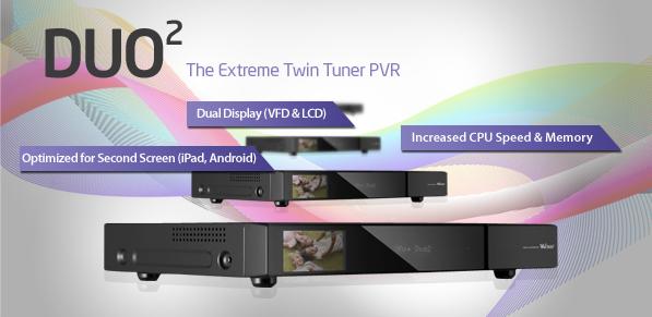 جهاز الإستقبال Vu+ Duo² Vuplus-duo2