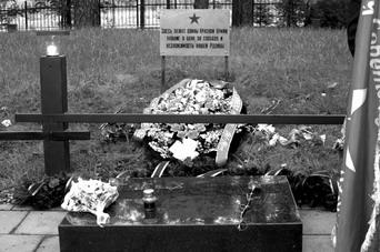 Гос. телевидение не верит в казнь поляков в Калинине в 1940. 39_1_2