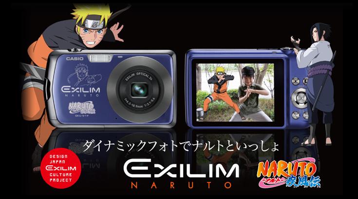 『转摘』卡西欧推出火影忍者纪念版EX-Z330,佐助不来顶一顶吗? Img_01