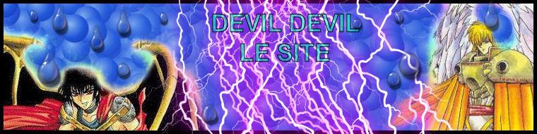 Présentation de Sword Logo_devildevil1223065014
