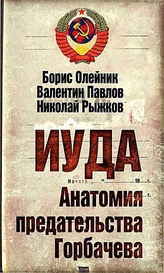 Ипотека Сталина: 1% годовых на 12 лет 1000941-cover