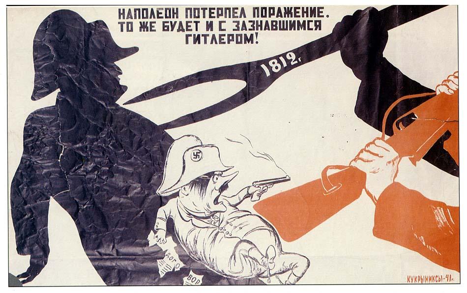 Símbolos Comunistas 1812_1941_jk