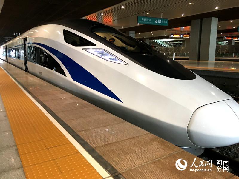[Information] Autour de la Chine... - Page 27 2016-09-13-Objectif-2030-Un-r%C3%A9seau-TGV-de-45-000km-01