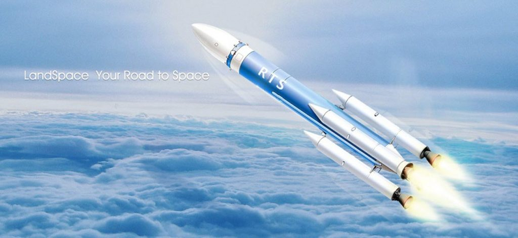 [Chine] Landspace 2016-10-08-LandSpace-le-futur-SpaceX-chinois-05-1024x471