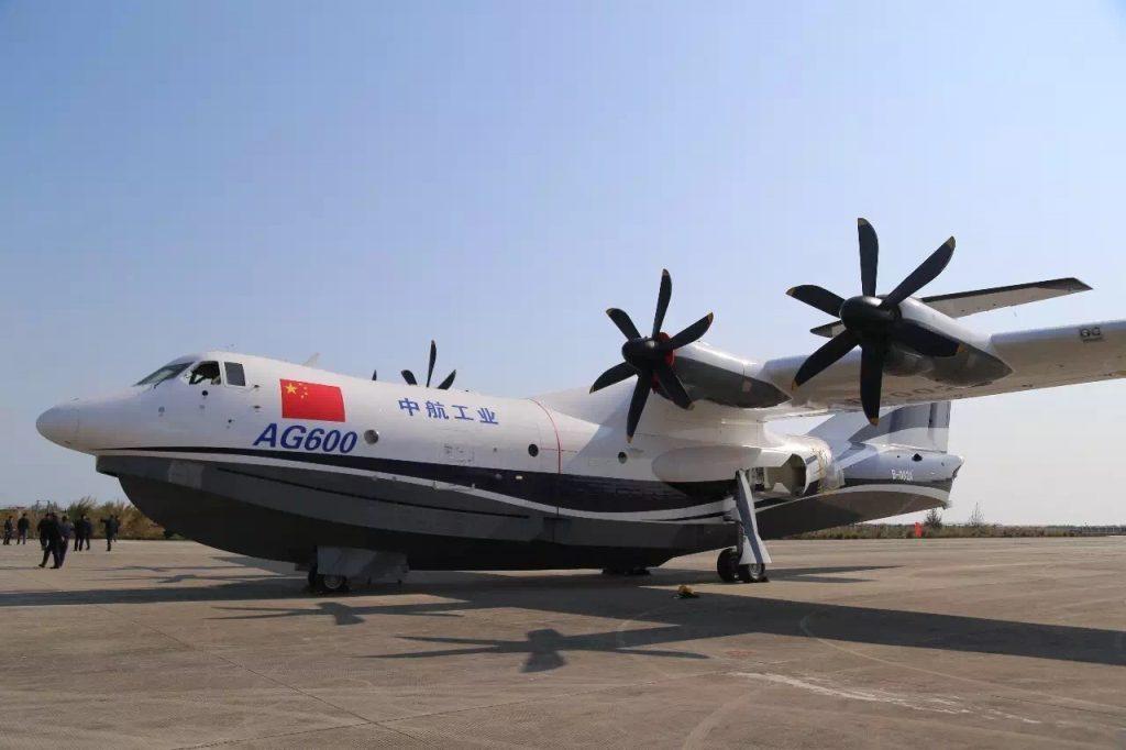 [Aviation] AG-600 Hydravion 2017-02-20-AG600-bient%C3%B4t-pr%C3%AAt-pour-le-premier-vol-03-1024x682