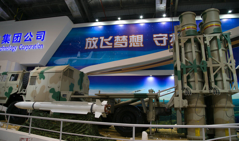 [Information] Exportation des Armements Chinois - Page 10 2017-03-20-Larm%C3%A9e-pakistanaise-met-en-service-le-LY-80-02