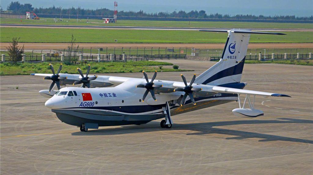 [Aviation] AG-600 Hydravion 2017-05-01-AG600-lHydravion-chinois-r%C3%A9alise-son-premier-essai-de-roulage-01-1024x575