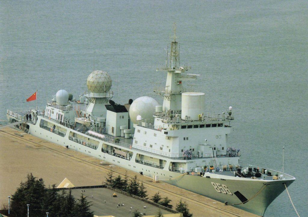 Type 815 - Navire Collecteur de Renseignements (SIGINT) - Page 2 2017-09-09-Le-7e-navire-SIGINT-Type-815A-mis-%C3%A0-leau-01-1024x721