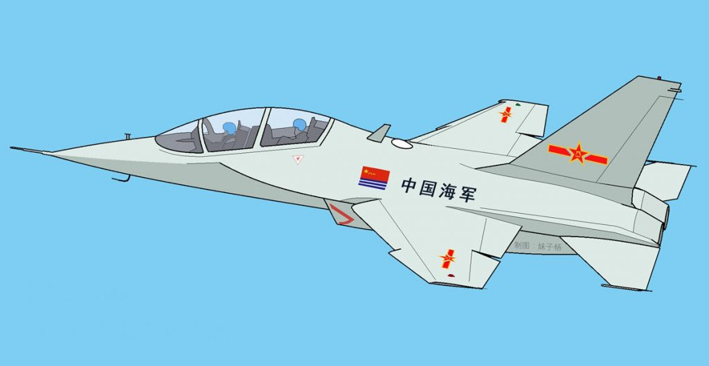 [Aviation] JL-10 / L-15 - Page 2 2017-09-10-La-marine-chinoise-re%C3%A7oit-son-premier-JL-10-05-1024x529