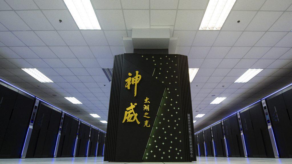 [Information] Autour de la Chine... - Page 28 2017-11-15-Supercalculateur-la-Chine-consolide-son-avance-05-1024x576