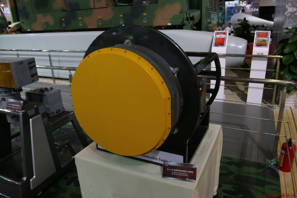 [Information] Exportation des Armements Chinois - Page 10 2017-11-24-KLJ-7A-Radar-embarqu%C3%A9-AESA-chinois-%C3%A0-lexport-est-en-vol-02-1024x683