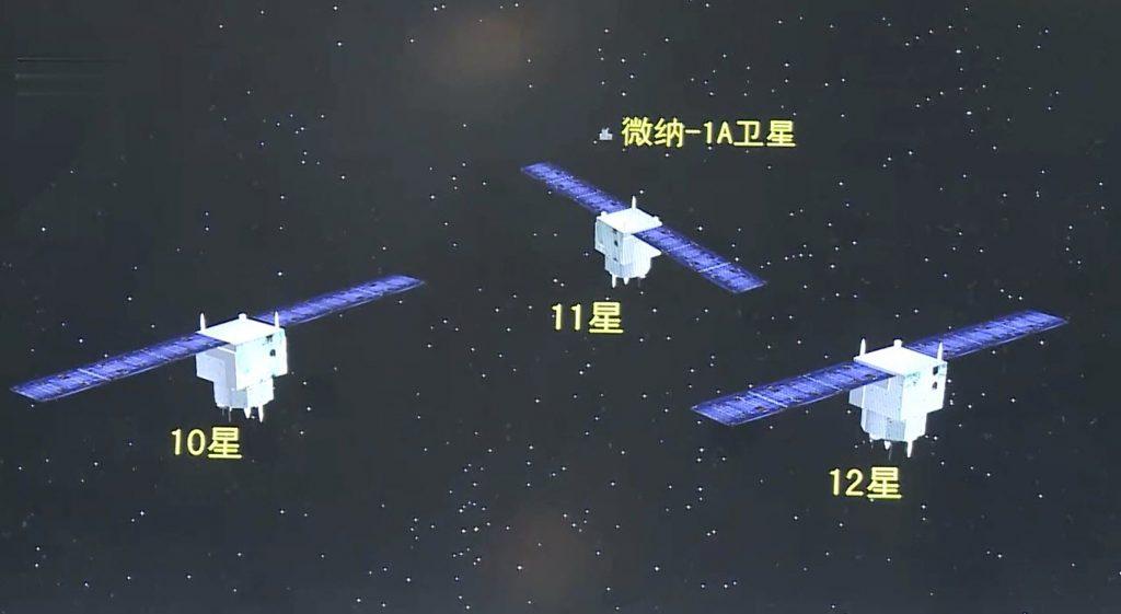 [Information] Secteur Aérospatial Chinois - Page 20 2018-01-27-4e-triplet-militaire-YG-30-mis-en-orbit-07-1024x561