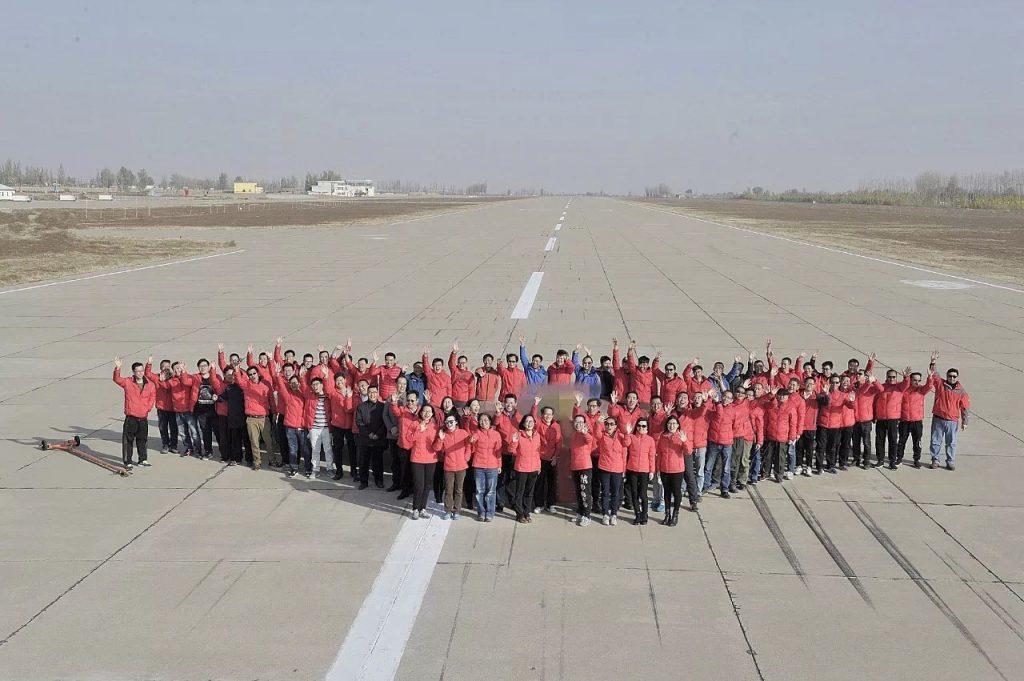 [Aviation] Drones & Drones de Combat Chinois - Page 13 2018-02-12-CASIC-fait-voler-son-nouveau-drone-furtif-%C3%A0-aile-volante-04-1024x681