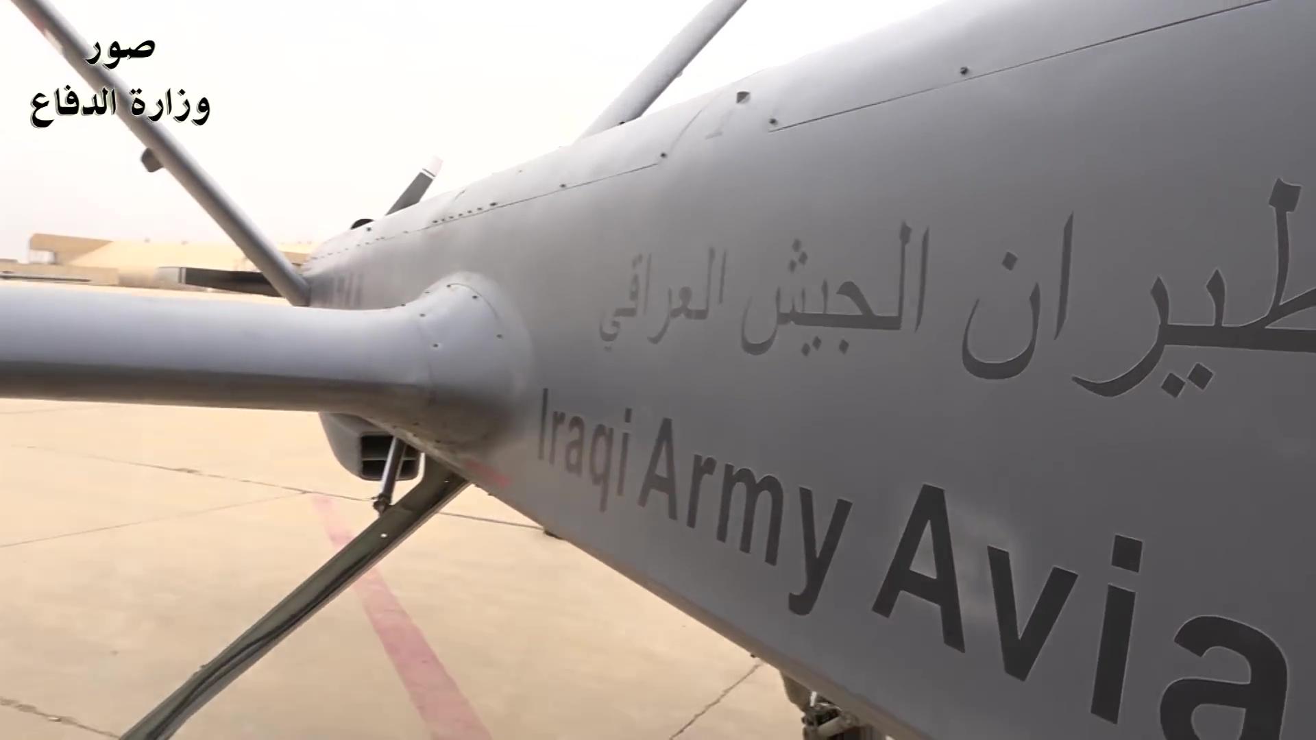 مسابقة رمضان الطائرات دون طيار  2018-02-18-Les-officiers-irakiens-parlent-du-drone-CH-4-04