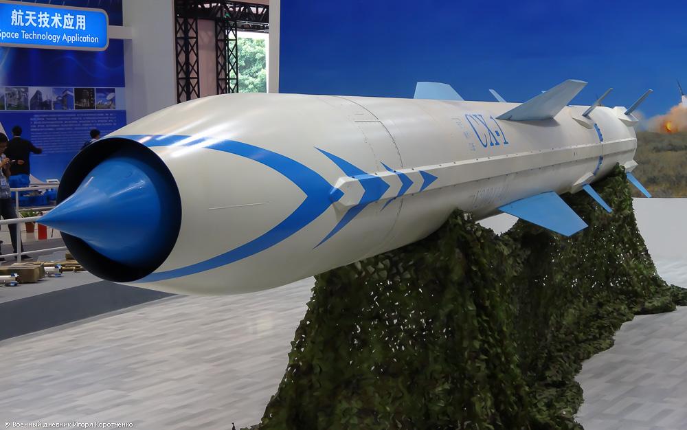Fil info marine algérienne  2018-04-30-La-marine-alg%C3%A9rienne-se-dote-du-missile-supersonique-CX-1-02