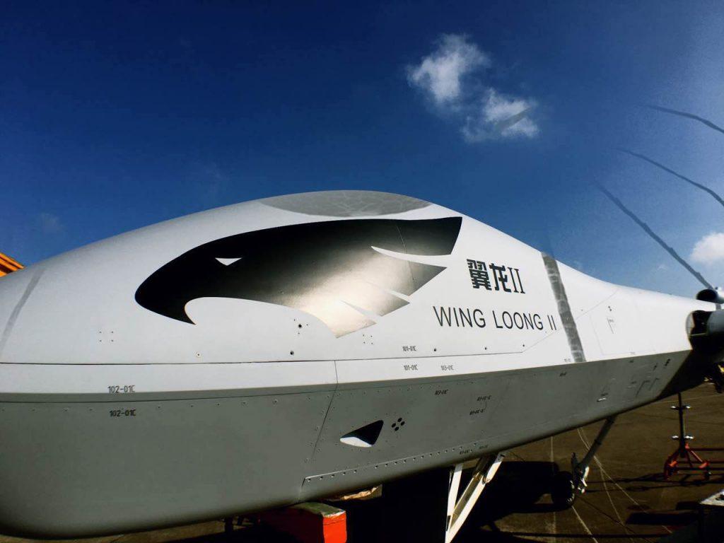 [Aviation] Drones & Drones de Combat Chinois - Page 14 2018-10-08-Le-Pakistan-ach%C3%A8te-48-drones-Wing-Loong-II-01-1024x768