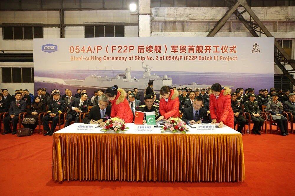 [Information] Exportation des Armements Chinois - Page 11 2018-12-30-Hudong-commence-la-construction-du-premier-Type-054AP-05