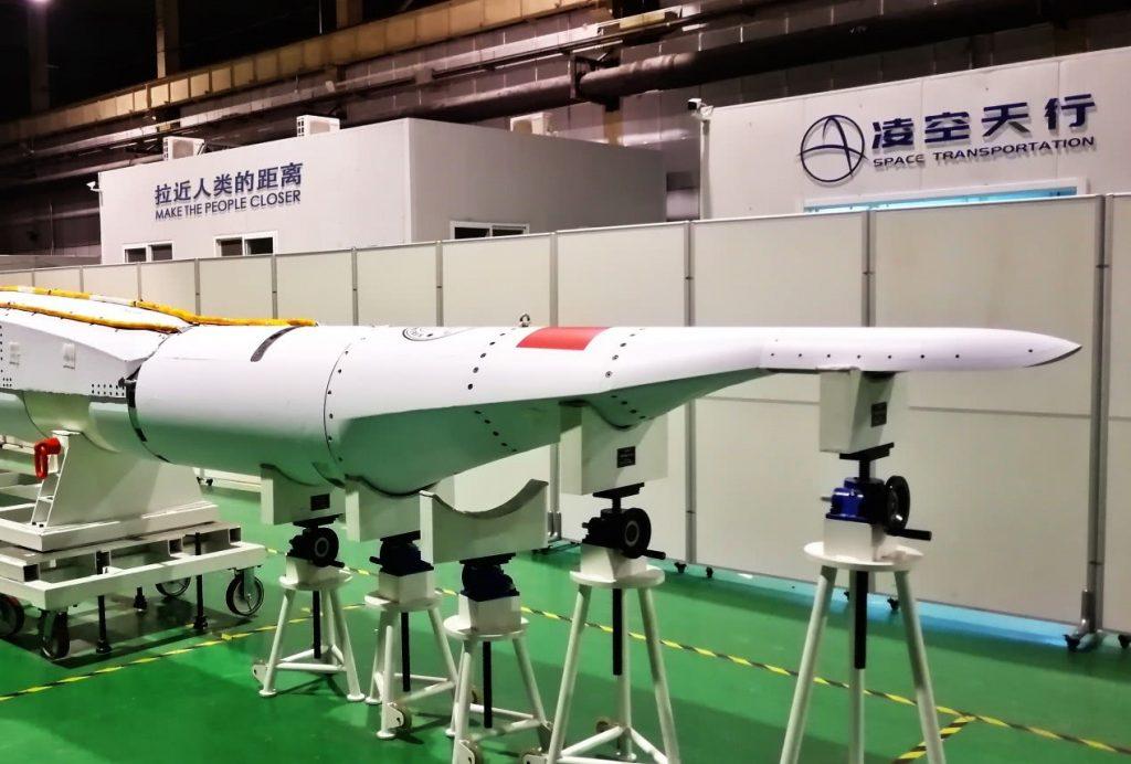 [Information] Développement des Technologies Hypersoniques - Page 4 2019-04-29-XTER-1-lUniversit%C3%A9-de-Xiamen-sinvite-au-club-Hypersonique-20-1024x692