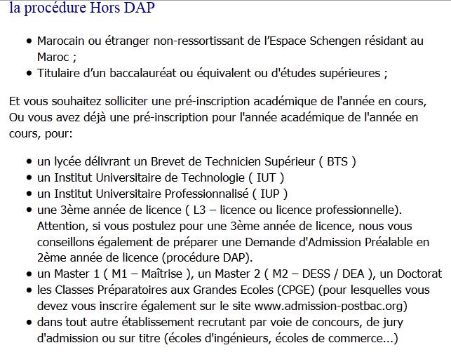 Continuer Les Etudes en France - Page 3 6.2012311141020