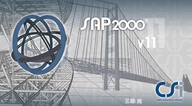 Formation SAP 2000 Logiciel Génie Civil Sap.2012419145911