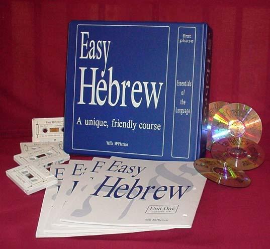 هديــة لجميع الاعضـاء اسطــوانه لتعليم اللغة العبرية جميـــــلة Hebrew1