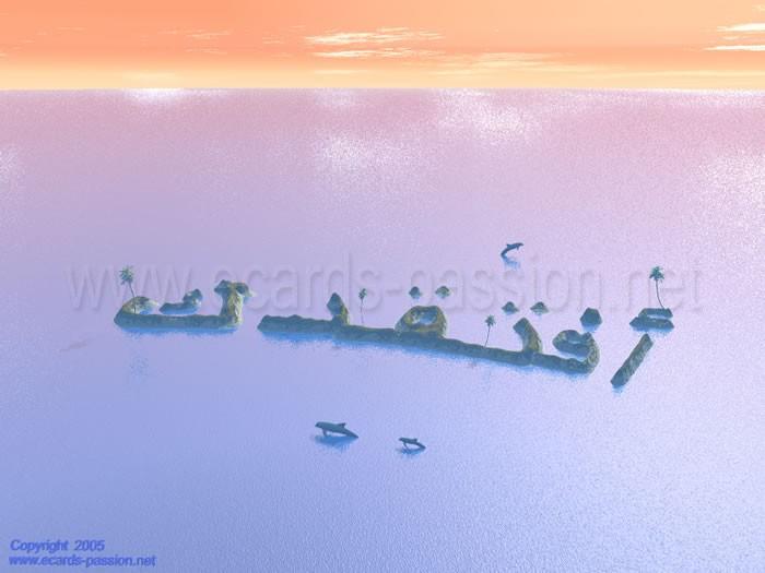 مــــاذا تـــــــفتـــــــــقــــــد  ؟؟؟ - صفحة 13 I-miss-you-islands-arabic-2