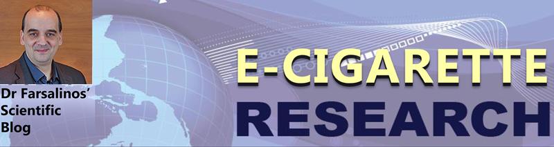 El uso de cigarrillos electrónicos aumenta el riesgo de accidente cerebrovascular y ataque cardíaco: conclusiones que constituyen una mala práctica epidemiológica Logg