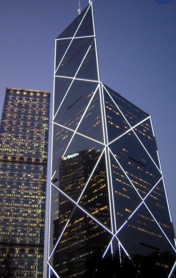 Moderna arhitektura 11736_bank_of_china_hong_konpcfp