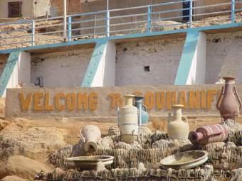 الحمامات المعدنيه بالجزائر 0042