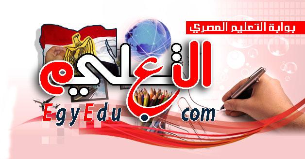ساحه نقاش التعليم  من مصراوى22 Banner