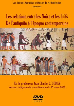 Les pharaons étaient noirs origine des anciens égyptiens Relations-noirs-juifs
