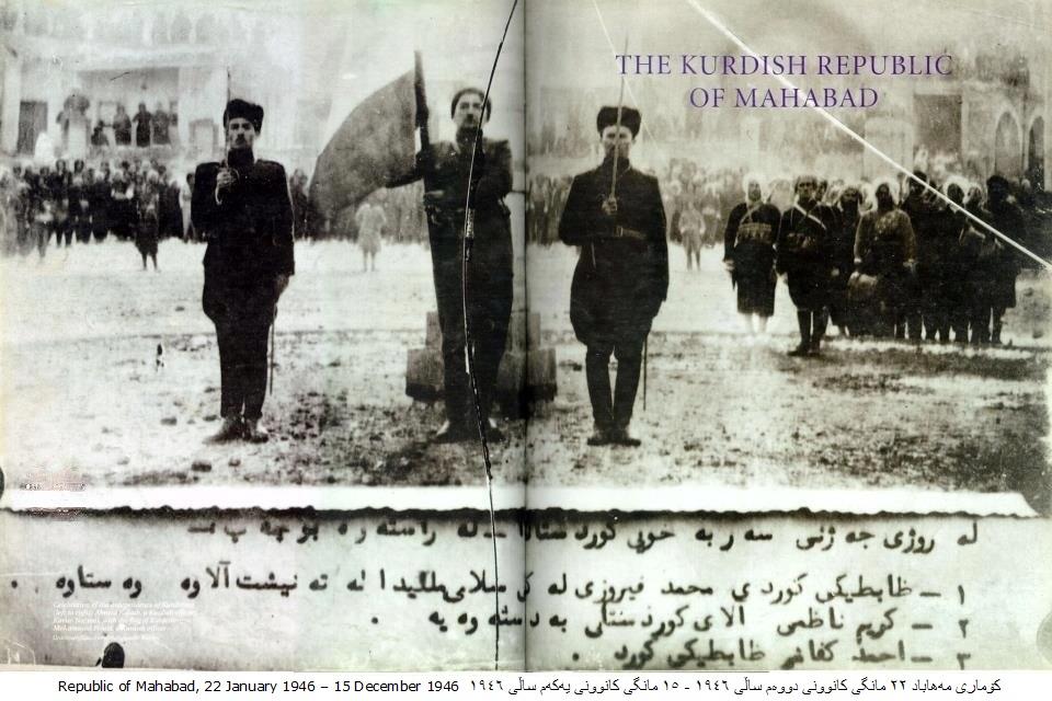 أكراد إيران: عودة لساحات التمرد Kurdmh34