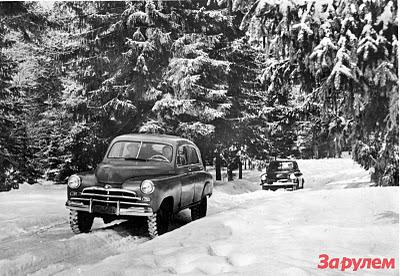 Gaz M-72 Pobeda 1955 - El primer SUV de la historia Gaz_m-72_offroad_4x4