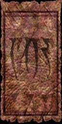 Дорогами пепла - кодекс  Sign_temple