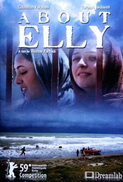 Estrenos de cine [21/05/2010] About_elly_3917