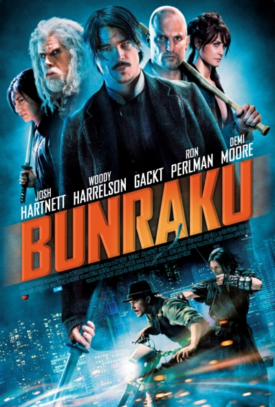 Estrenos de cine [20/01/2012]   Bunraku_11782