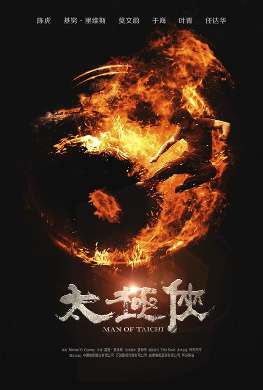 Man Of Tai Chi (2013) Man_of_tai_chi_20955