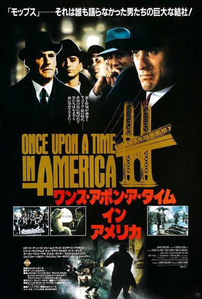 CINE DE MAFIA. Once_upon_a_time_in_america_7771