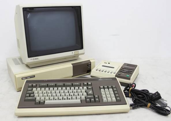 Les micro-ordinateurs japonais : NEC PC-88 et PC-98, Sharp X1, Fujitsu FM Towns...  153