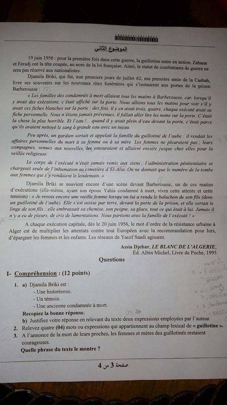 موضوع اللغة الفرنسية بكالوريا 2016 شعبة لغات أجنبية 1248290_orig