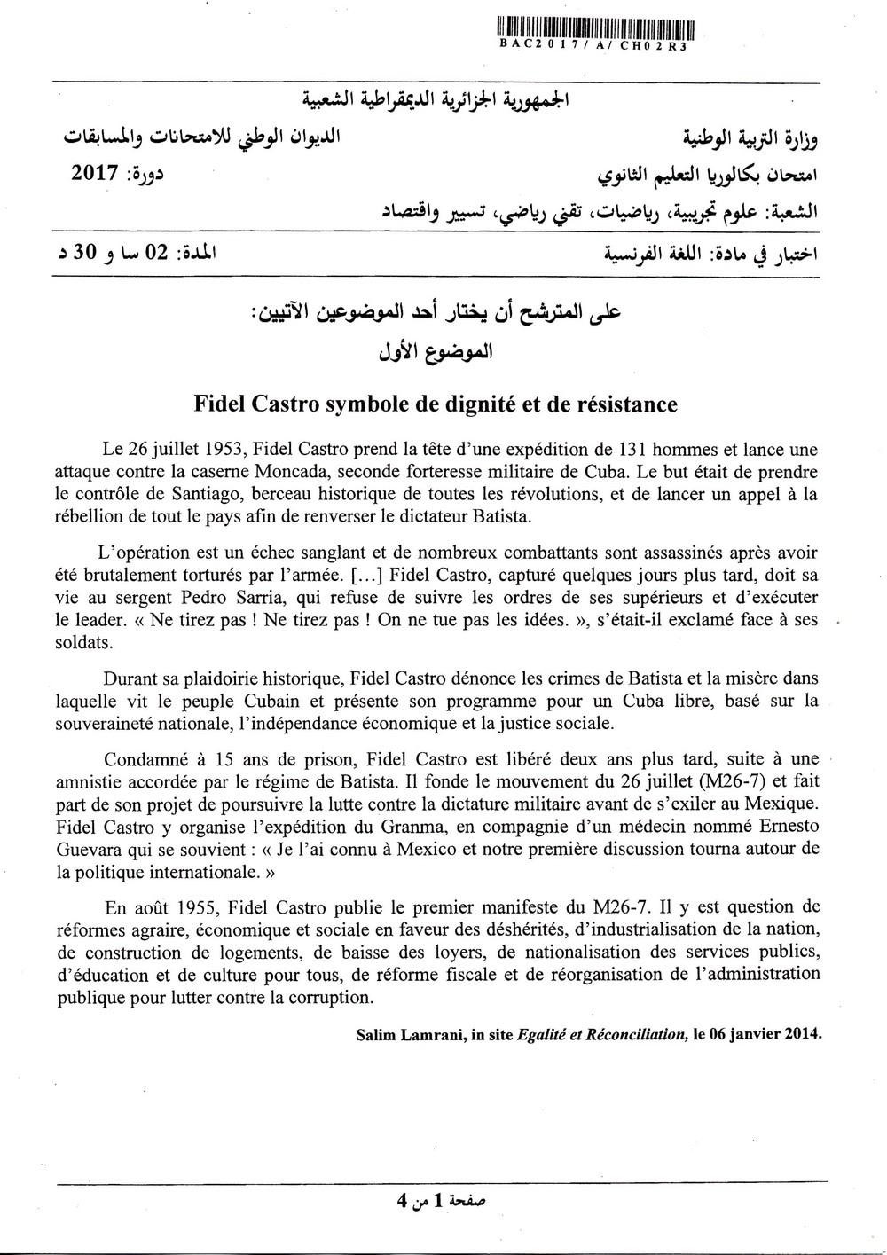 شهادة البكالوريا 2016 المواضيع و التصحيحات شعبة الرياضيات French-sci-bac2017-page-1_1_orig