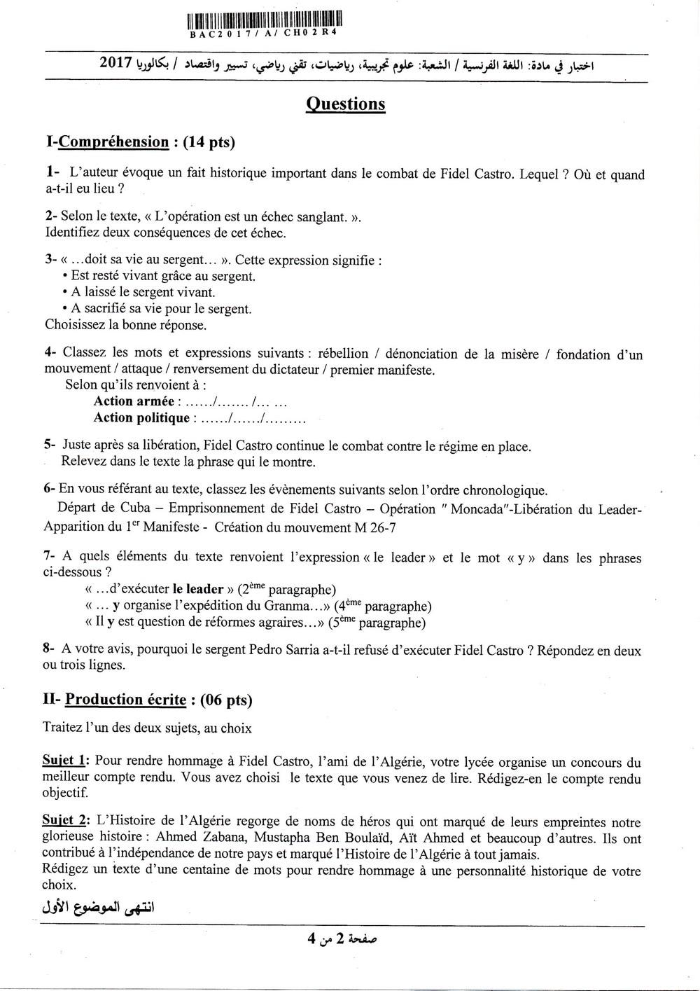 شهادة البكالوريا 2016 المواضيع و التصحيحات شعبة الرياضيات French-sci-bac2017-page-2_1_orig
