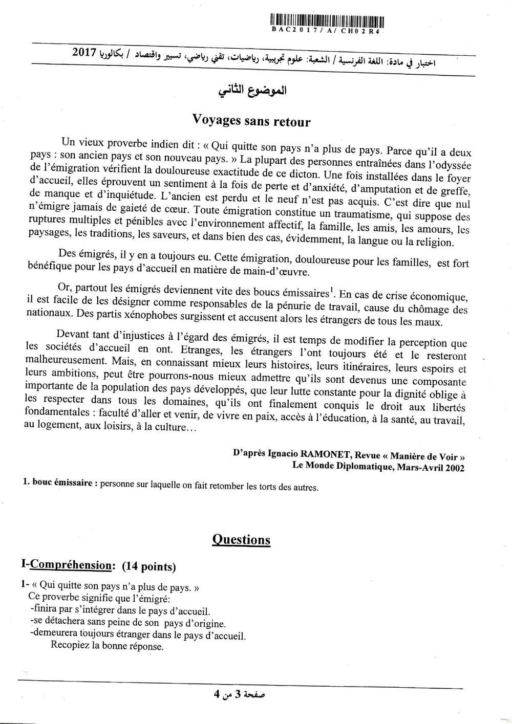 شهادة البكالوريا 2016 المواضيع و التصحيحات شعبة الرياضيات French-sci-bac2017-page-3_1_orig