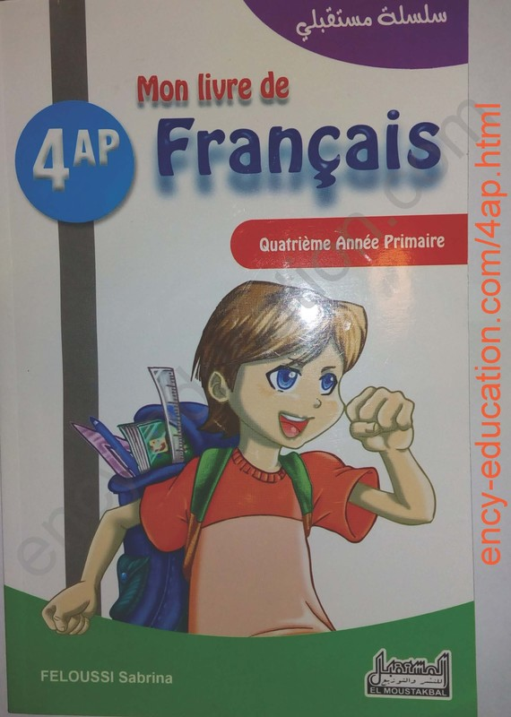 Mon livre de Français 4AP French4ap-mon-livre_orig